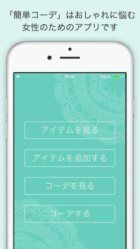 4.7-inch (iPhone 6) - Screenshot 2