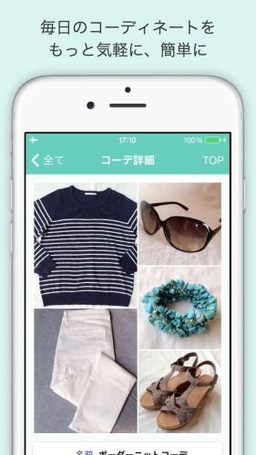4.7-inch (iPhone 6) - Screenshot 4
