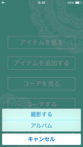 Photo-2015-09-02-15-20-52_7992