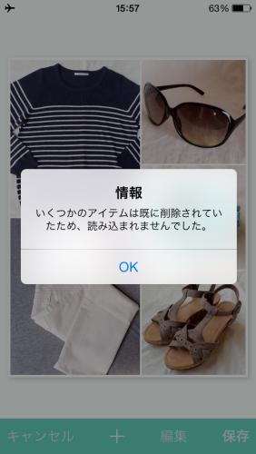 Photo-2015-09-02-15-57-24_8002