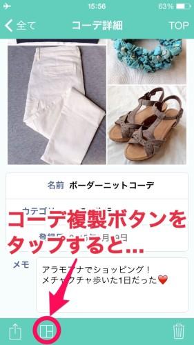 Photo-2015-09-02-18-26-05_8049