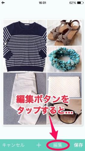 Photo-2015-09-02-18-43-24_8055