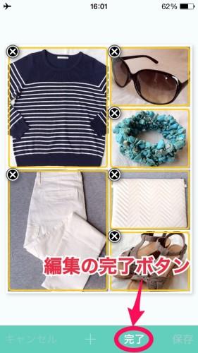 Photo-2015-09-02-18-51-30_8058